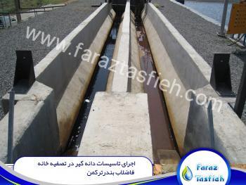 تاسیسات دانه گیر در بندر ترکمن
