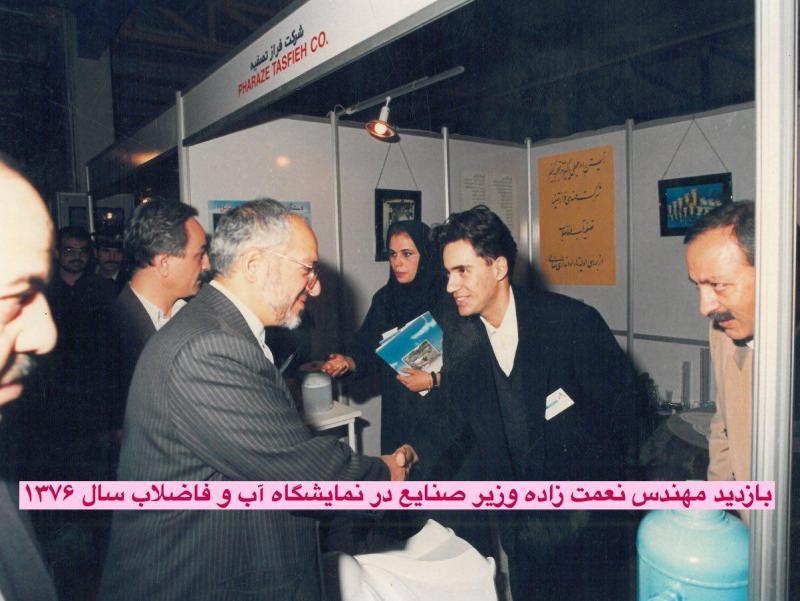 بازدید مهندس نعمت زاده وزیر صنایع