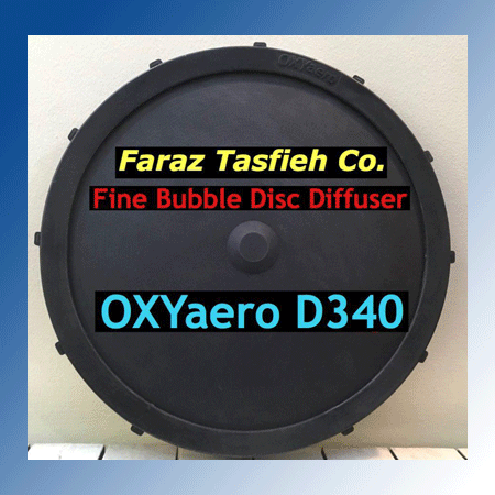 دیفیوزرهای دیسکی حباب ریز مدل OXYaero D340